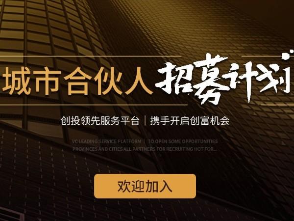 雨辉酒店智能按摩共享床垫——城市合伙人招募加盟