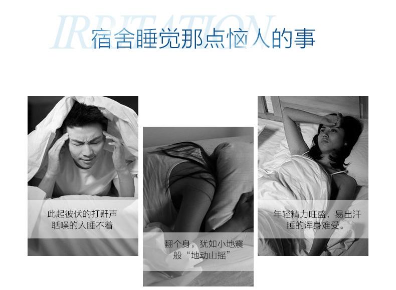 宿舍床垫_03
