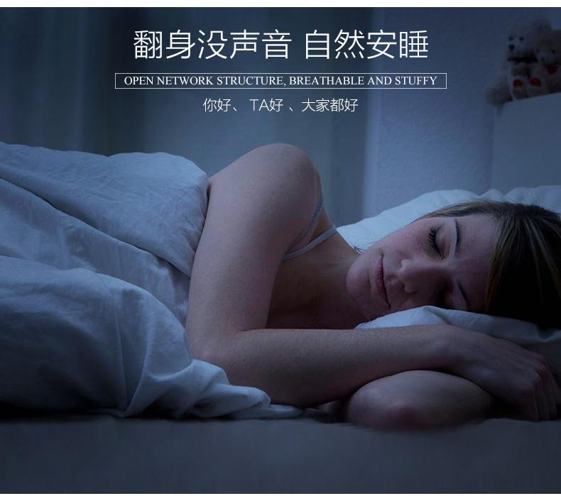 宿舍床垫_10