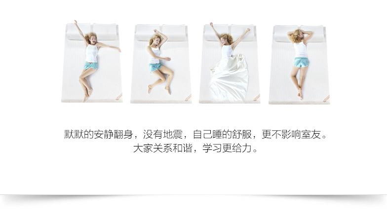 宿舍床垫_11