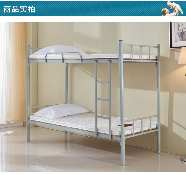 宿舍床垫_12