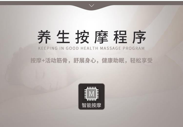 YH9009按摩功能详情_03