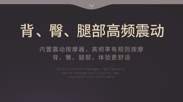YH9009按摩功能详情_13 (1)
