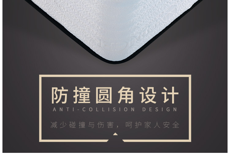 YH9009按摩功能详情_19