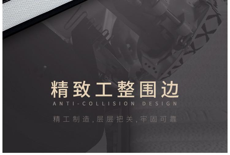 YH9009按摩功能详情_21