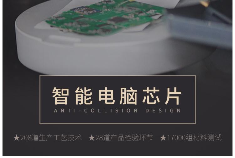 YH9009按摩功能详情_23