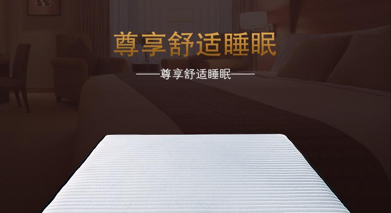 天丝面料床垫_08