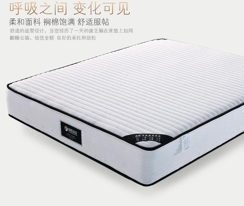 天丝面料床垫_17