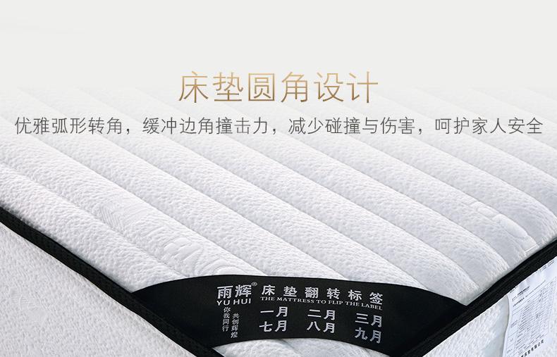 天丝面料床垫_18