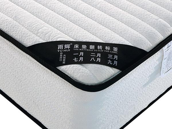 雨辉高密度海棉床垫出口耐压耐磨精钢弹簧床垫1.8米1.5酒店床垫YH9009