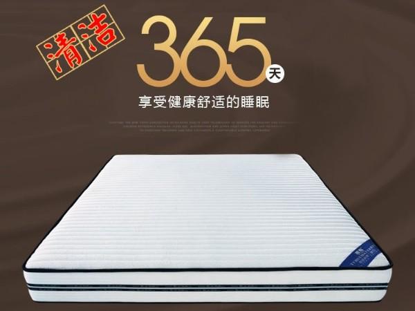 雨辉共享床垫:简述智能床垫的清洁技巧