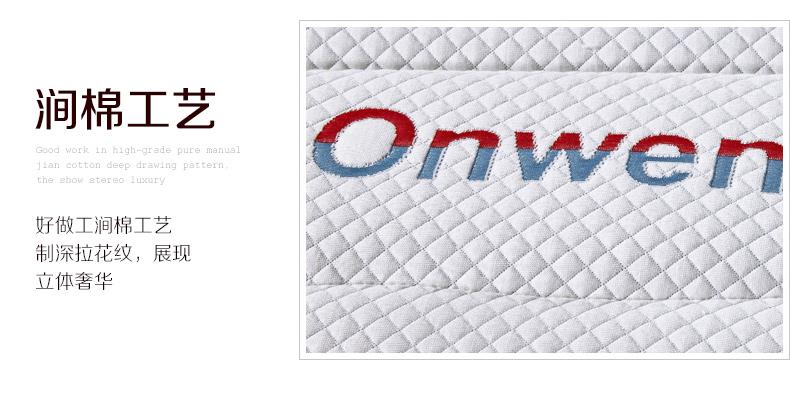 9012床垫详情_08