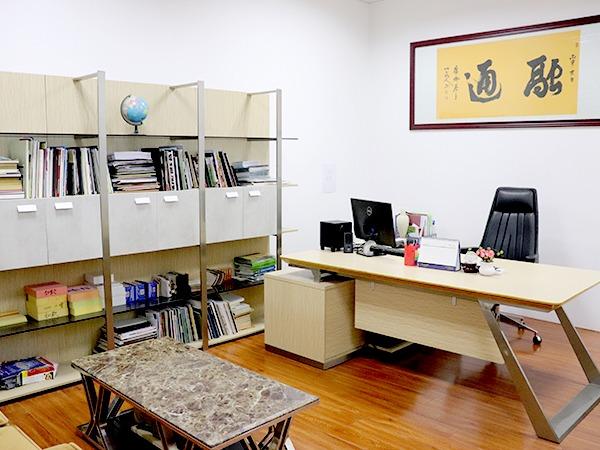 雨辉床垫办公室