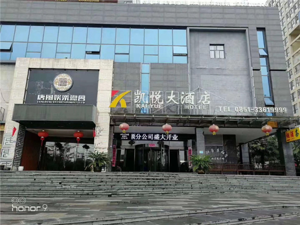 雨辉共享床垫城市合伙人:欢迎凯悦大酒店的加盟