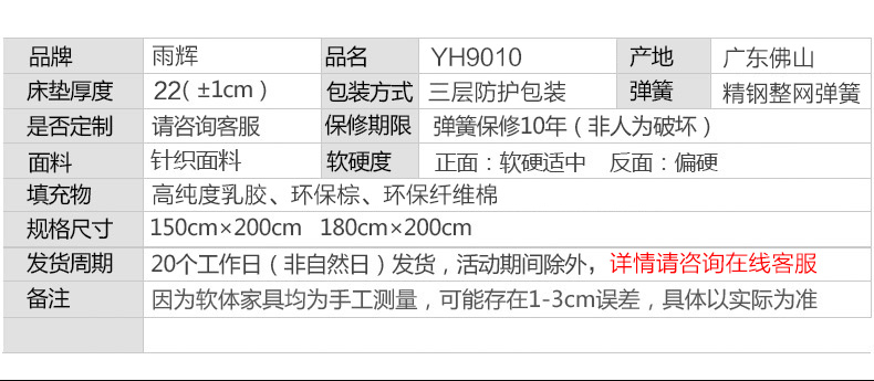 YH9010_12
