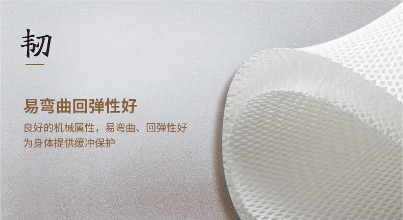 YH9003新_07