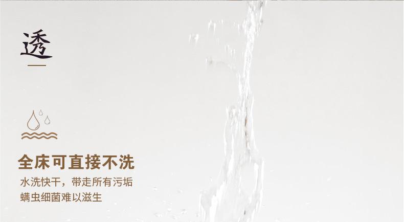 YH9003新_08