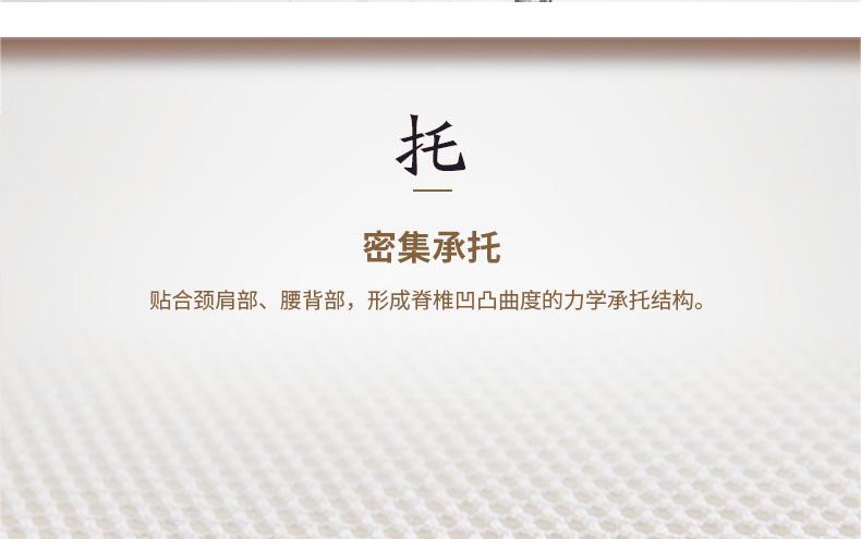YH9003新_10