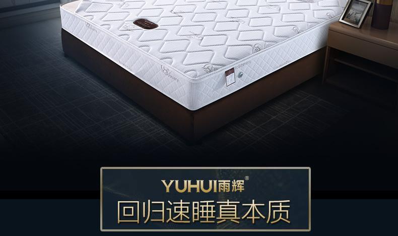 YH9018_02
