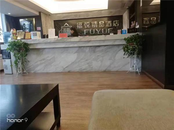 雨辉共享床垫城市合伙人:欢迎贵阳市福悦精品酒店的加盟